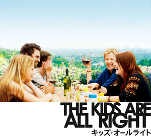 Kids_are_all_right