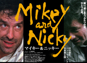 Mikey_and_nicky