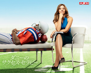 Necessary_roughness_640x512