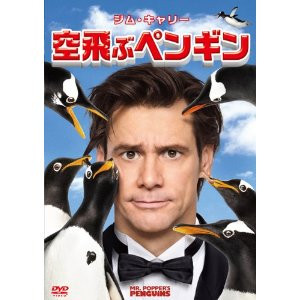 Mr_poppers_penguins
