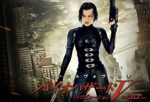 Resident_evil_retribution