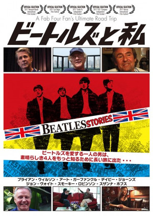 Beatles_stories