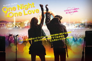 One_night_one_love