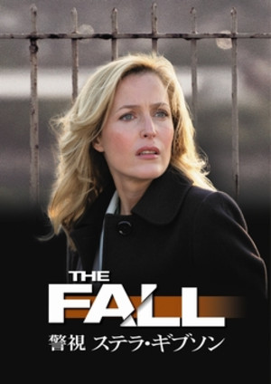 The_fall_2