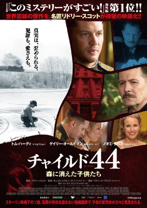 Child_44