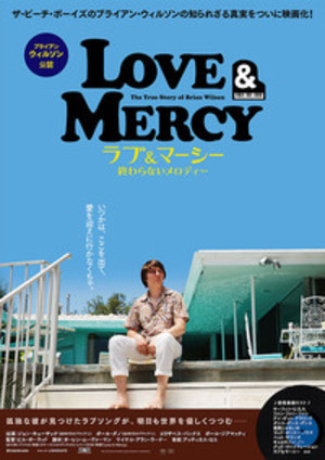 Love_and_mercy