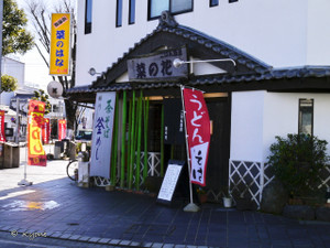 _1080511ooyakiro_640x481