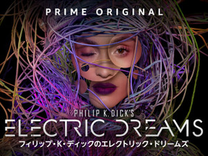 Electric_dreams