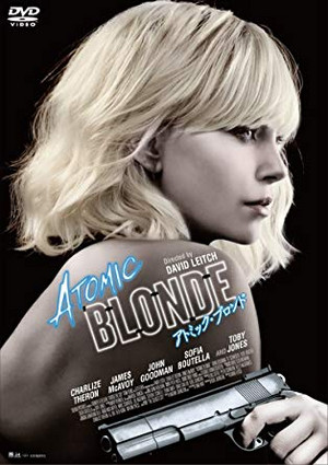 Atmic_blonde