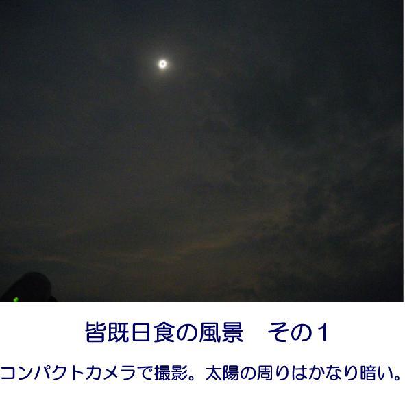 0722_3