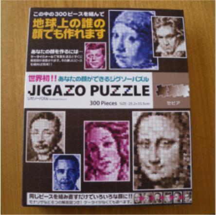 Jigazo1